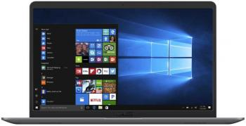 "UPGRADED ASUS VivoBook S15 S510UQ-BQ607, 15.6"" FHD, i7-8550U, 8GB RAM, 128GB SSD, 1TB HDD, GF 940MX, Сив"