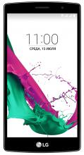 """LG G4s H735, 5.2"""" IPS 1920 x 1080, 1.50 GHz Octa-Core - Бял"""
