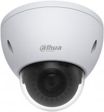 4 MP H.264+ True DAY/NIGHT IP водо и вандалоустойчива куполна камера Dahua IPCHDBW2421RZS