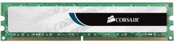 Corsair 8GB DDR3 1600MHz