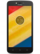 Motorola Moto C 16GB, Single SIM (PA6L0026RO) Златист